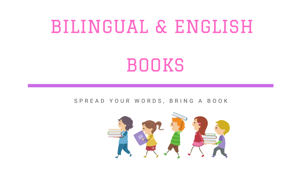 bilingual and English books