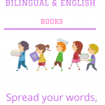 english and bilingual books