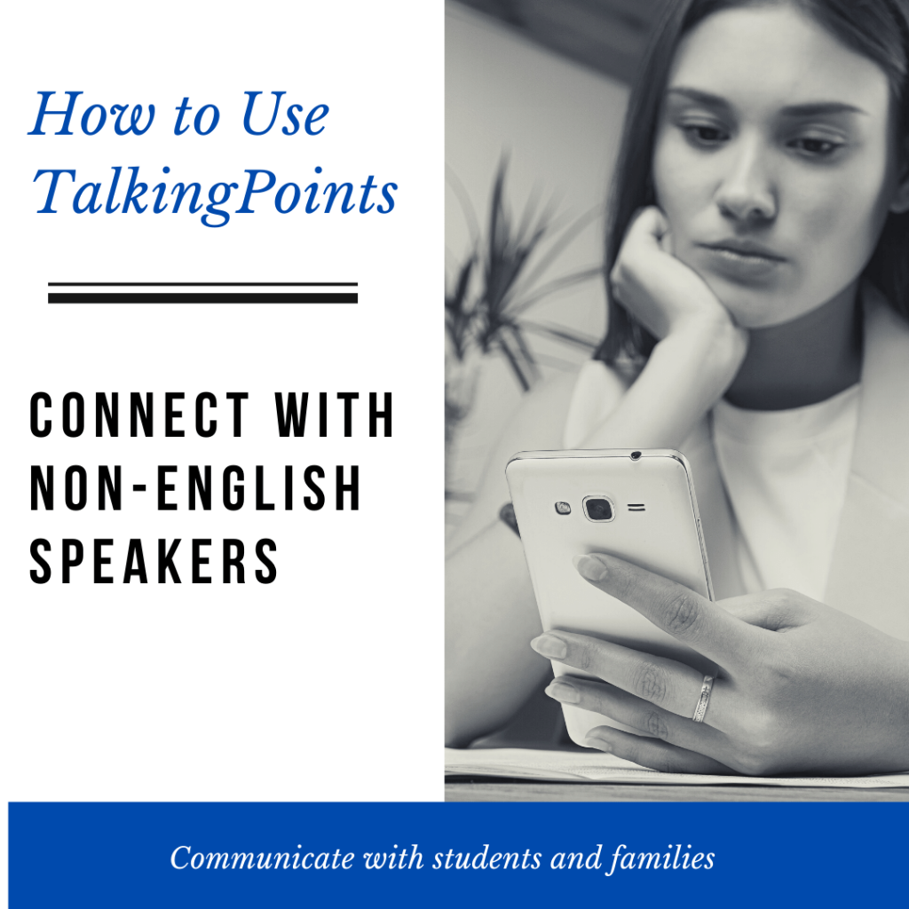 How to use talking points